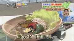 川崎麻世さん 隠し味は桃!野菜たっぷりスピードカレー