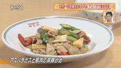 早稲田大学競走部 【アスパラガスと豚肉のマーラー炒め】