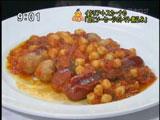 フィレンツェ サンタマリア 【豆とソーセージのトマト煮込み】