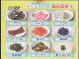 旨みに塩気を含んだ食材を使えば、 余計な調味料を使う必要がありません。