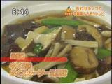華福寿 【香港風 キノコのオイスターソース風味】