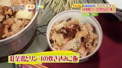 『おこん』小柳津大介さん 【紅茶鶏とリンゴの炊き込みご飯】