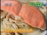 jeeten(ジーテン)の蒸し料理 【鮭とキノコの蒸しもの】