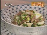 a presto ア・プレスト 【牛すじとカブのサラダ】