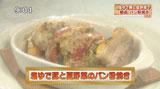 アンジェラ 神楽坂 【塩ゆで豚と夏野菜のパン粉焼き】