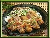 マツケンレシピ マツケン流 牛カツ丼