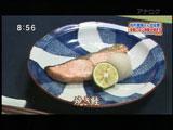 レストラン中村孝明ARIAKE 【焼き鮭】