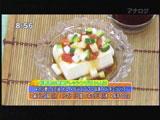レストラン 中村孝明 【彩野菜の簡単ドレッシング奴】