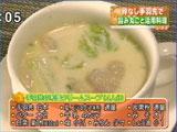 【手羽先の和風クリームスープ】