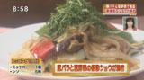 DADA CAFE  【豚バラ肉と夏野菜の梅酢ショウガ焼き】