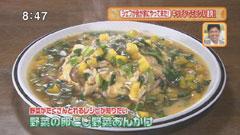 中国料理 美虎 【野菜の卵とじ野菜あんかけ】
