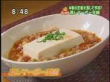 jeeten(ジーテン) 【蒸しマーボー豆腐】
