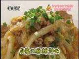 白菜の麻辣炒め