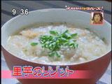 ichiRyuのまかない 【里芋のリゾット】