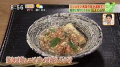 虎白  【焼き豆腐と海老ダレ豆腐あんかけ】
