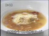 トラットリア ブリッコラ 【カリカリベーコンと卵のスープ】