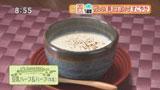 豆腐room Dy's 【豆乳ハーフ&ハーフ(牛乳)】