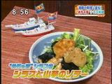 しらすやガーデン 【シラスと山芋のソテー】