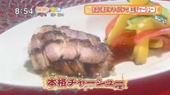 中国料理 美虎 【フライパンで本格チャーシュー】