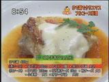 トラットリア ブリッコラ 【ゆで鶏でローストチキン】