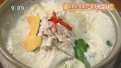 韓国式鍋料理専門店 マノンジ 【白スンドゥブ】