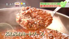 リストランテ アロマフレスカ 原田慎次さん 【ミートソース】