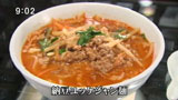 韓てら 【納豆ユッケジャン麺】
