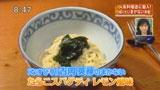 なすび亭 【たらこスパゲティ レモン風味】