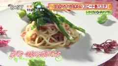 桜海老とサキイカと桜バターの和えるだけパスタ