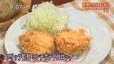 洋食とんかつ フリッツ 【ミンチポテトコロッケ】