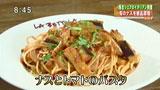 ラ・ベットラ・ダ・オチアイ 【ナスとトマトのパスタ】