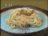 jeeten(ジーテン) 【鶏かつおジャンで 和え麺】