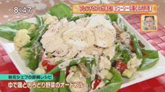 フレンチ モルソー 【ゆで鶏といろどり野菜のオードブル】