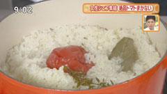 morceau(モルソー) 【丸ごとトマトライス】
