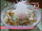 ichiRyuのまかない 【ゴボウとベーコンの丼 バルサミコ風味】