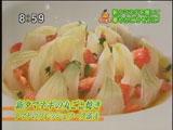 新タマネギの丸ごと焼き・トマトのフレッシュソース添え