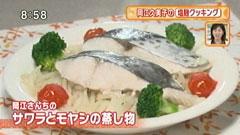岡江さんの塩麹レシピ 【サワラとモヤシの蒸し物】