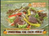 四国味遍路 88屋 【カツオの塩たたき オイル漬け】