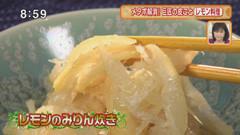 レモンのみりん炊き