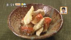 発酵食膳 HOZON 【干し野菜の塩麹漬け】