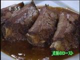 レディタン ザ・トトキ 【煮豚のロースト】