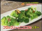 材料2つだけレシピ 【ブロッコリーとニンニクのソテー】