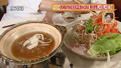 リストランテ アルポルト 【野菜たっぷりしゃぶしゃぶ】
