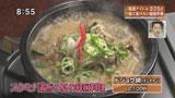 ドジョウ鍋(チュオタン)