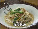 jeeten(ジーテン) 【鶏かつおジャンで 野菜炒め】
