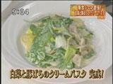 白菜と豚ばらのクリームパスタ