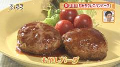 「もやし料理研究会」会長の須永久美さん 【もやしバーグ】