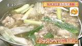 コリア タッカンマリ 【家庭で作れるタッカンマリ風鍋】