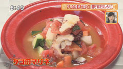 レストラン・エスケープ 【タコのマリネ】