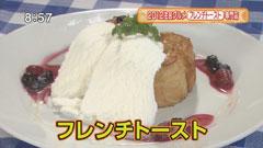 2012年はコレがくる!流行グルメ予想  cafe Haru&haru 【フレンチトースト】